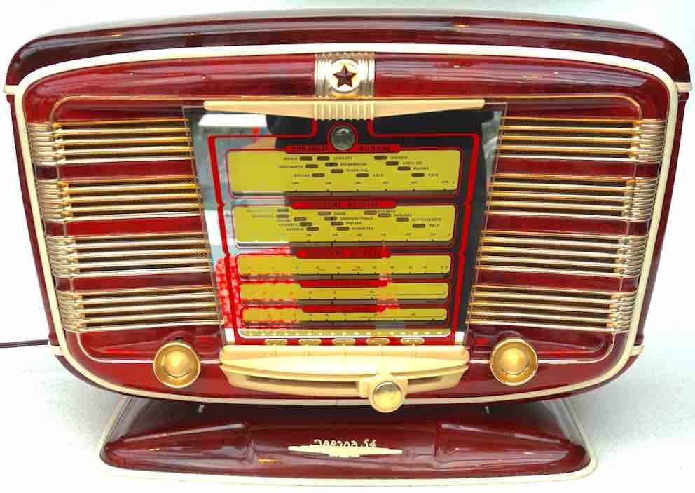 Zvezda 54 (1954-1959)